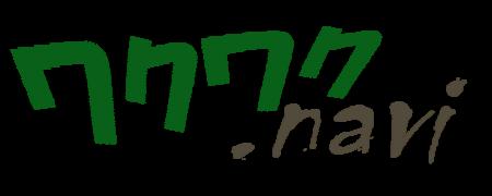 ワクワク.navi
